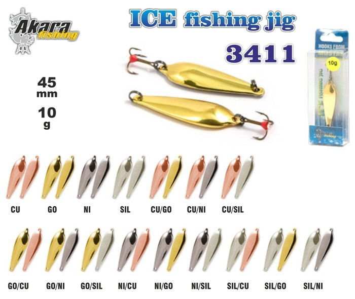 Зимняя блесна «Ice Jig» 3411 (верт., 45 мм, 10 г, цвет: CU/NI, упак. 1 шт.)