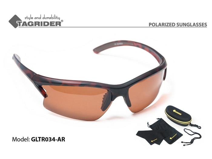 Saulesbrilles TAGRIDER TR 034 (polarizētas, filtru krāsa: AR)