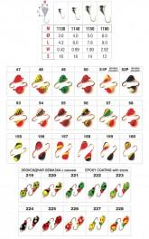 Мормышка «КАПЛЯ» № 11 AP (камень, фосфор) с ушком (3 мм, 0.46 г, цвет: 225, упак. 10 шт.)