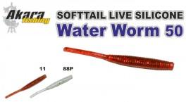 Силиконовая приманка AKARA mini SOFTTAIL «Water Worm» (50 мм, цв. 11, упак. 12 шт.)