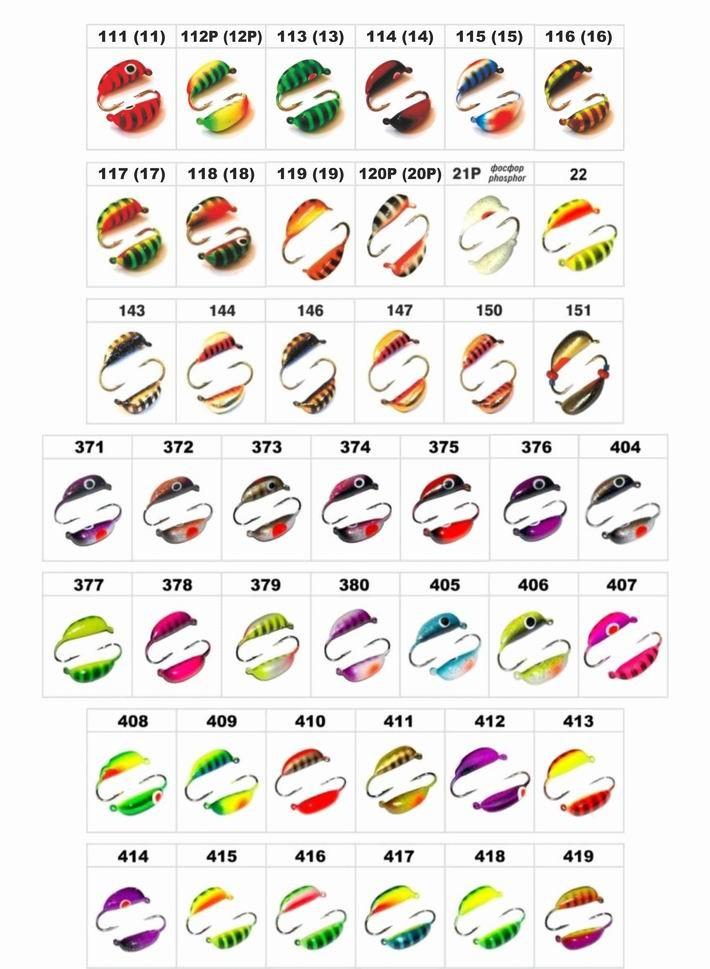 Mormiška «RĪGAS BANĀNS» Nr. 20 ar austiņu (2 mm, 0,3 g, krāsa: 14, iep. 10 gab.)
