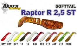 Silikona māneklis AKARA SOFTTAIL «Raptor R 2,5 ST» (63 mm, krāsa 413, iep. 4 gab.)