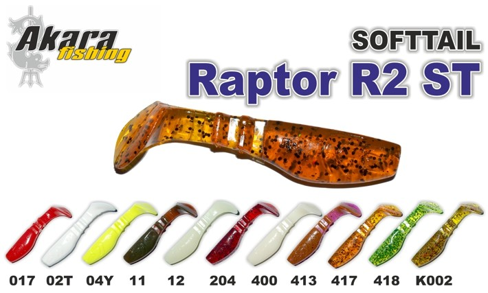 Silikona māneklis AKARA SOFTTAIL «Raptor R 2 ST» (50 mm, krāsa 417, iep. 5 gab.)