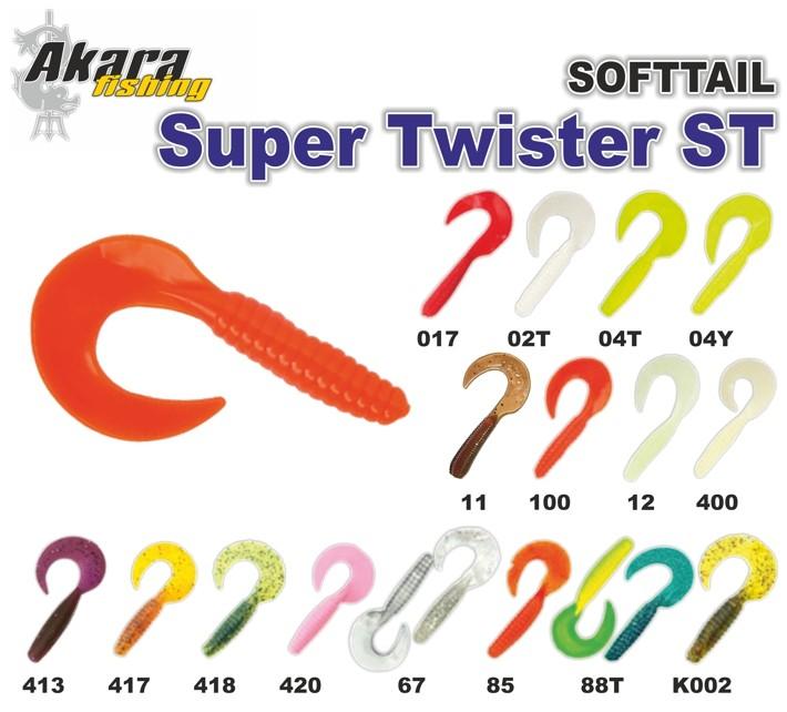 @ Silikona māneklis AKARA SOFTTAIL «Super Twister ST» (30 mm, krāsa 413, iep. 7 gab.)