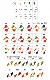 Мормышка «КАПЛЯ» № 11 AP (камень, фосфор) с ушком (4 мм, 1.05 г, цвет: 227, упак. 10 шт.)