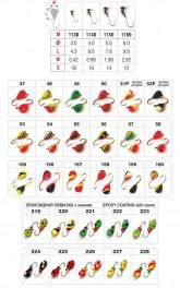Mormiška «LĀSE» Nr. 11 AP (akmens, fosfors) ar austiņu (5 mm, 2 g, krāsa: 219, iep. 10 gab.)