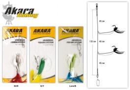 Jūras sistēma AKARA SP 16 (pamats 135 cm/ mm, pavadiņa cm/ mm, 2 x Nr. 4/0)