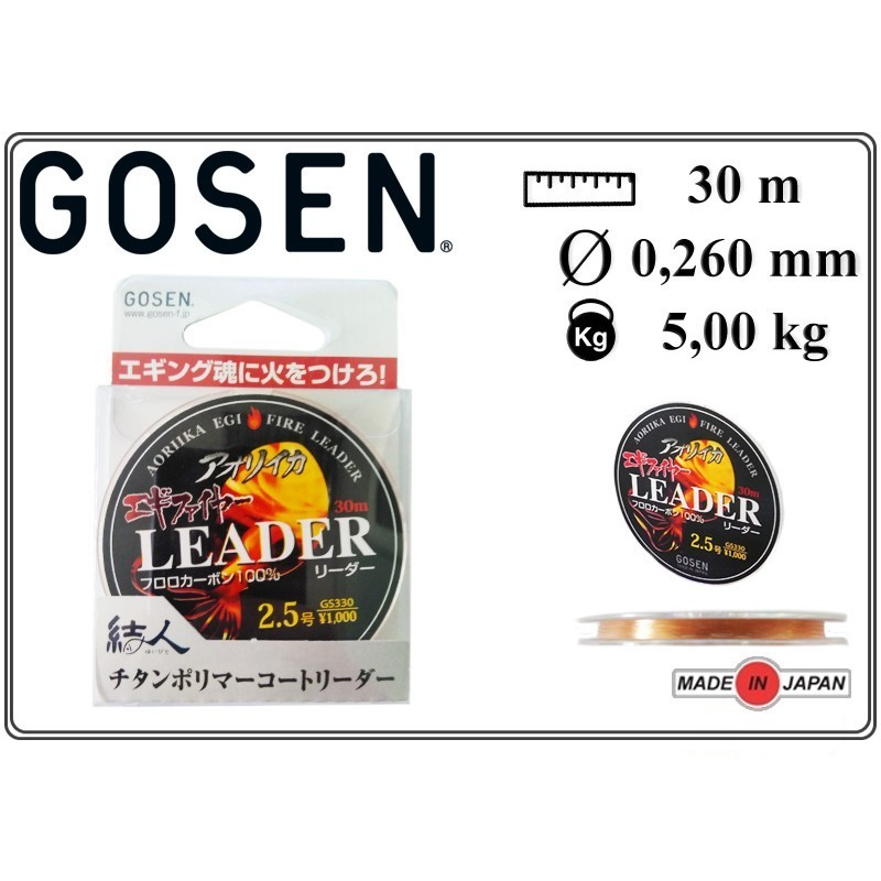 Aukla GOSEN Aoriika Egi Fire Leader - 0.26