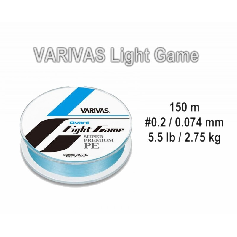Плетеная леска VARIVAS Avani LIGHT Game PE - 0.2