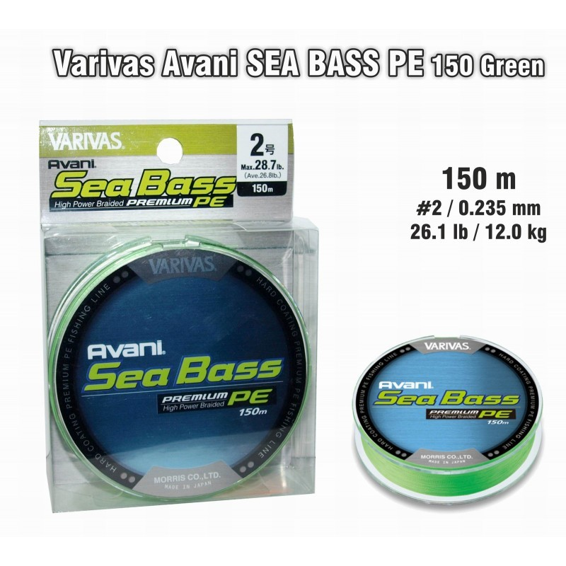 Плетеная леска VARIVAS Sea BASS PE - 2.0