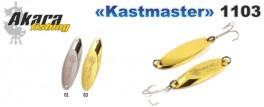 Māneklis AKARA «Kastmaster» 1103 SH (šūpojošs, 3,5 g, mm, krāsa: 01, iep. 5 gab.)