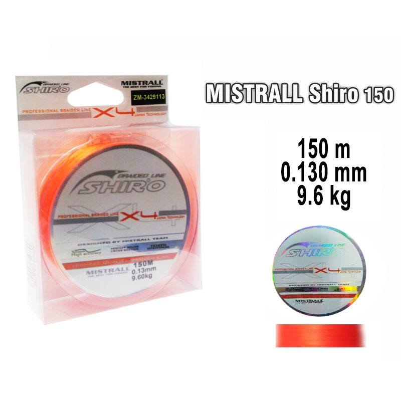 Плетеная леска MISTRALL Shiro or - 0.13
