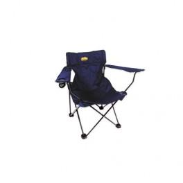 Saliekamais krēsls