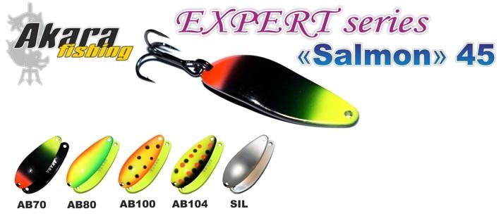 Māneklis AKARA «Salmon» 45 SH (šūpojošs, 12 g, 45 mm, krāsa: AB109, iep. 1 gab.)