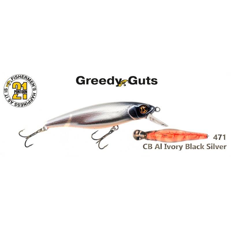 Воблер PONTOON 21 Greedy GUTS SR 88SP - 471