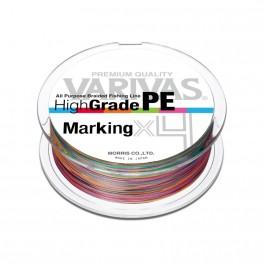 Pītā aukla VARIVAS High GRADE x4 PE type II - 2.0