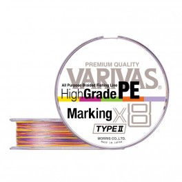 Плетеная леска VARIVAS High GRADE x8 PE type II - 1.5
