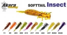 Silikona māneklis AKARA SOFTTAIL «Insect» (65 mm, krāsa 422, iep. 4 gab.)