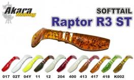 Silikona māneklis AKARA SOFTTAIL «Raptor R 3 ST» (80 mm, krāsa K9, iep. 3 gab.)