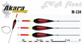 Pludiņš AKARA M-134 (EVA, 6 g, 21,0 cm, iep. 10 gab.)