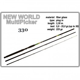 Fīders NEW WORLD MultiPicker - 330 5-25(50)