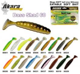 @ Silikona māneklis AKARA SOFTTAIL Eatable «Bass Shad» (60 mm, krāsa D024, iep. 10 gab.)