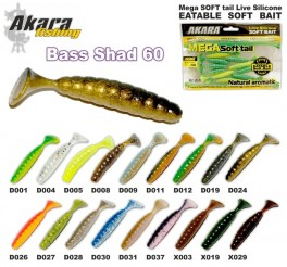 @ Silikona māneklis AKARA SOFTTAIL Eatable «Bass Shad» (60 mm, krāsa D028, iep. 10 gab.)
