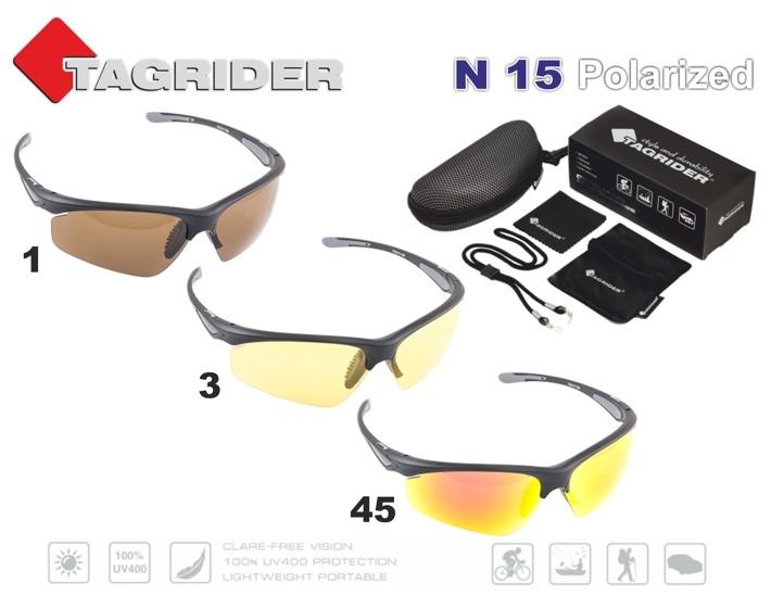 Солнцезащитные очки TAGRIDER N 15 (поляриз., цв. фильтров: Gold Red Mirror)