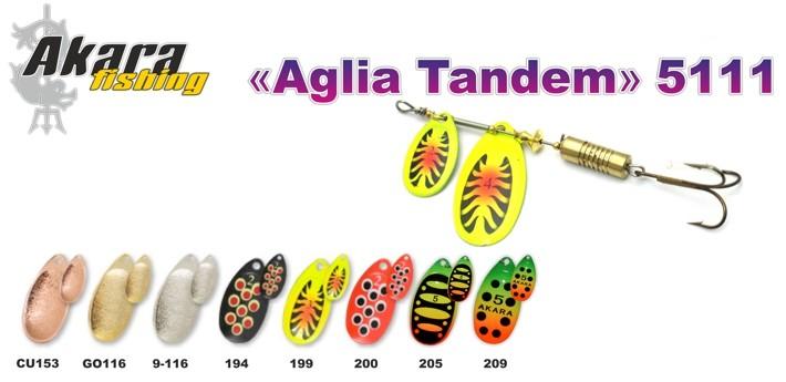 Блесна AKARA «Aglia Tandem» 5111 RT (вертушка, 8 гр., № 1|3, цв. 9-116, упак. 5 шт.)
