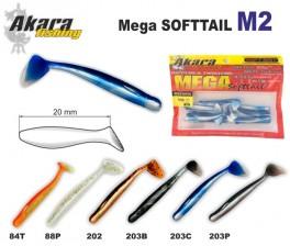 @ Silikona māneklis AKARA SOFTTAIL «M 2» (50 mm, krāsa 203С, iep. 10 gab.)