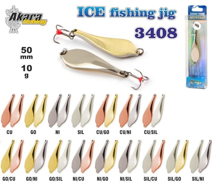 Зимняя блесна «Ice Jig» 3408 (верт., 50 мм, 10 г, цвет: Sil, упак. 1 шт.)