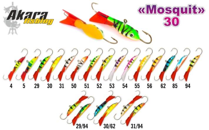 Ziemas māneklis «Mosquit» 30 (horiz., 30 mm, 2,5 g, krāsa: 50, iepak. 1 gab.)
