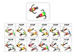 Āķi AKARA MS-E (Nr. 14, 112P, trīsžuburis, iep. 10 gab.)