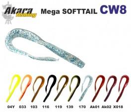 @ Silikona māneklis AKARA SOFTTAIL «CW-8» (210 mm, krāsa 033, iep. 10 gab.)