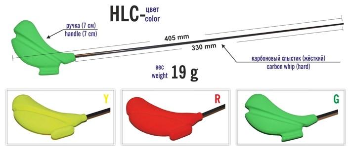 Зимняя удочка AKARA HL-C 1R (карбоновый хлыстик, 33 см, рукоятка 70 мм, зелёная)