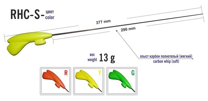 Ziemas makšķere AKARA RH-CS (oglekļšķ. spice, 29 cm, rokturis 80 mm, sarkana)