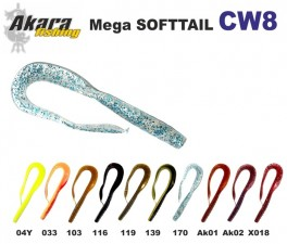 @ Silikona māneklis AKARA SOFTTAIL «CW-8» (210 mm, krāsa X018, iep. 10 gab.)