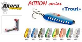 Māneklis AKARA «Trout» Action SH (šūpojošs, 20 g, 75 mm, krāsa: AB26, iep. 1 gab.)