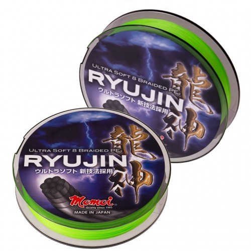 Ryujin 0.08 Lime Green