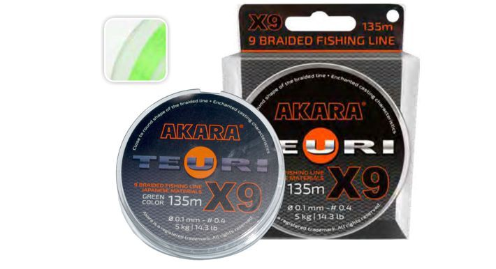 Леска AKARA «Teuri X9 Green 135» (плетёная, 135 м, 0,120 мм, 6,00 кг, упак. 1 шт.)