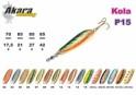 @ Māneklis AKARA «Kola» Profi P15 SH (šūpojošs, 42 g, 85 mm, krāsa: AK13/CU, iep. 5 gab.)