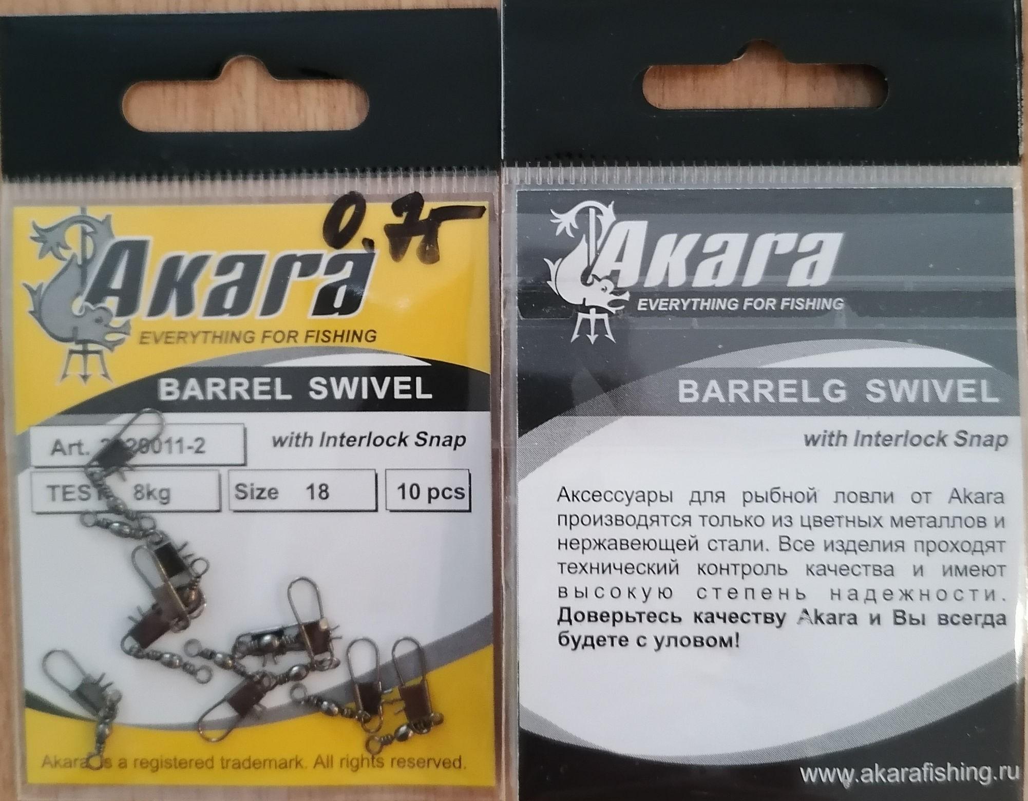 Griezulis AKARA 32200-11 ar sakabi (Nr. 18, test 8kg iep. 10 gab.)
